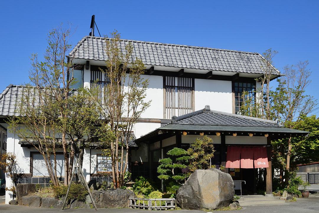 姫沙羅本店